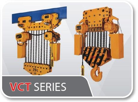 VCT Series Capacity 15ton-50ton