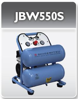 JBW550S