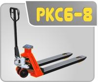 PKC6-8