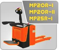 MP20R-I MP20R-II MP25R-I