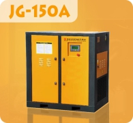 Araki Screw Compressor JG-150A