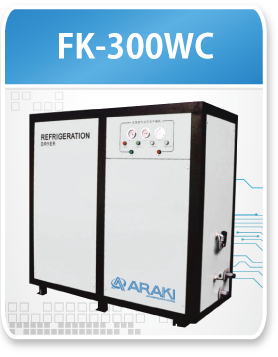 FK-300WC