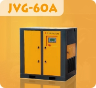 Araki Screw Compressor JVG-60A