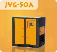 Araki Screw Compressor JVG-50A