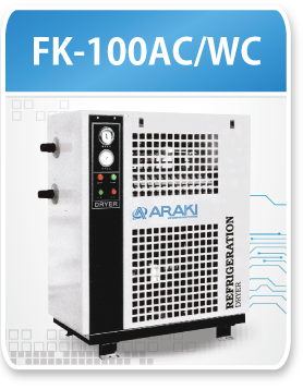FK-100AC/WC