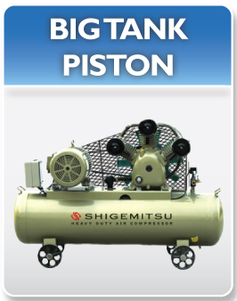Big Tank Piston Air Compressor