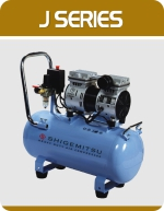 J Series Oil Free Compressor