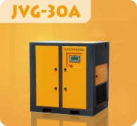 Araki Screw Compressor JVG-30A