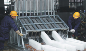 Brine System Block Ice Machine